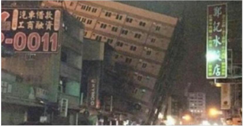Taiwan violento terremoto crollano due palazzi di 17 for Piani di palazzi contemporanei